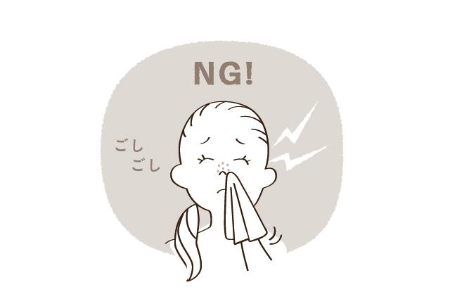 タオルで顔を拭く時は絶対にゴシゴシせずに、やさしく押し当てるように。